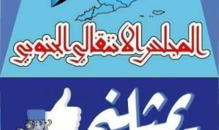 """عاجل / انطلاق قناة """"عدن 24"""" من القاهرة"""