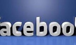 تعرف علي تفاصيل تحديث الفيس بوك الجديدة