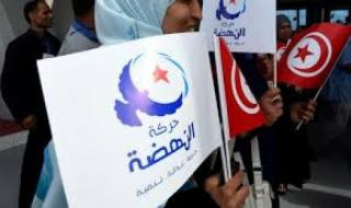بالفيديو.. تقارير تفضح تمويل قطر للإرهاب في تونس عبر حزب النهضة الإخواني