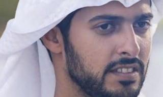 """""""مرحبا يا بطلنا """" أغنية إماراتية ترحب بعودة زايد بن حمدان (فيديو)"""