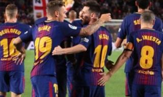 يلا شوت|yalla shoot|بث مباشر برشلونة وجيرونا |كورة اون لاين|كورة لايف|kora live