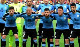 يلا شوت | شاهد مباراة مصر واوروجواي | بث مباشر الاسطورة الان