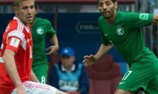 رابط يلا شوت HD مشاهدة مباراة السعودية واورجواي بث مباشر