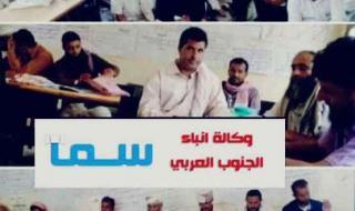 قيادة مديريات يافع تلتقي برئاسة منظمة مرسي كول بالعاصمة عدن