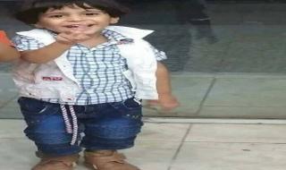 العثور على الطفل معتز ماجد ميتا بحي عبدالعزيز