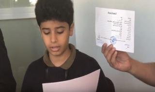 """طفل قطري يشرح اضطهاد """"الحمدين"""" لقبيلته على المفوضية السامية بجنيف (فيديو)"""