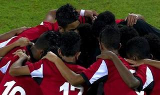 نشوان نيوز ينشر روابط لمشاهدة مباراة اليمن وكوريا الشمالية في كأس آسيا للناشئين.. بث مباشر