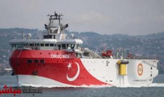 """أنقرة تواصل تجاوزاتها شرق المتوسط وتمدد مهمة """"أوروتش ريس"""""""