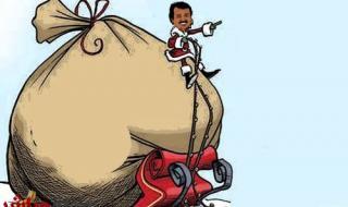 سوق عقارات قطر يتداعى وأصبح الأضعف في المنطقة (كاريكاتير)