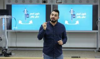 احمد السرغلي - تجارب واقعية من الحياة العملية تلخصها مجموعة من الفيديوهات التحفيزية
