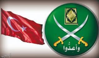 تقرير: نظام أردوغان يفضل الإخوان على الشعب التركي