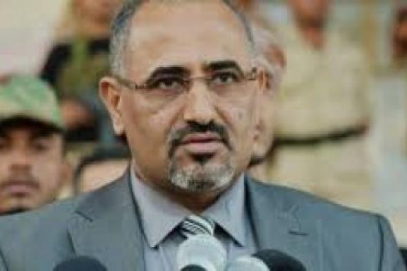 """أعضاء الجمعية الوطنية في مصر يتقدمون ببرقية عزاء لـ""""الزبيدي"""""""