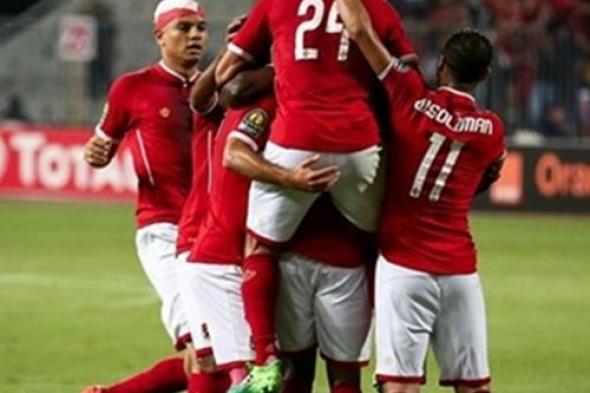 الأهلي – تاونشيب | بث مباشر – دوري أبطال أفريقيا 2018 (شاهد مباراة الأهلي الآن)