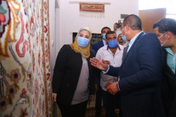 محافظ الفيوم المصرية: سنقدم كل الدعم لمضاعفة إنتاج مصنع سجاد صناع الخير (صور)