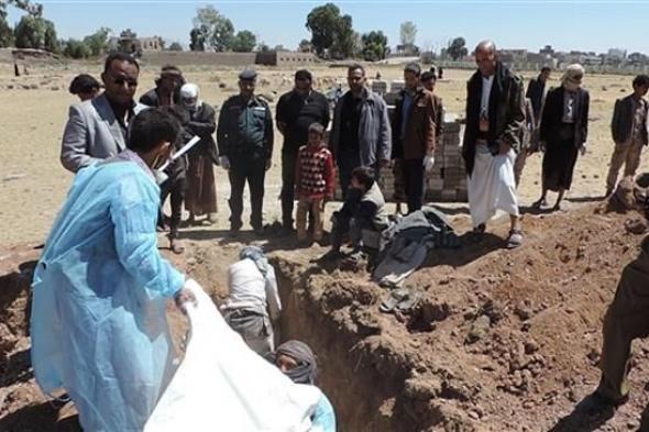 مليشيا الحوثي تدفن 232 جثة وتزعم أنها مجهولة الهوية