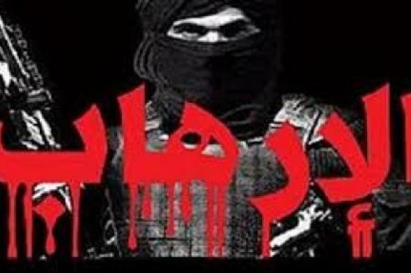 من يمول الجماعات المتطرقة والإرهابية في الصومال؟