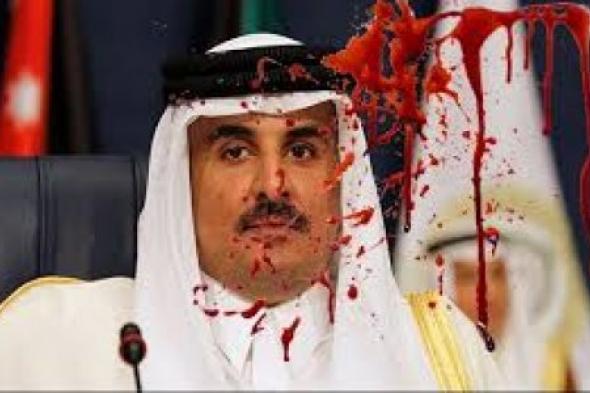 تقارير صحفية: قطر تدعم المليشيات الإرهابية في سـوريا وليبيا والصومال واليمن والعراق