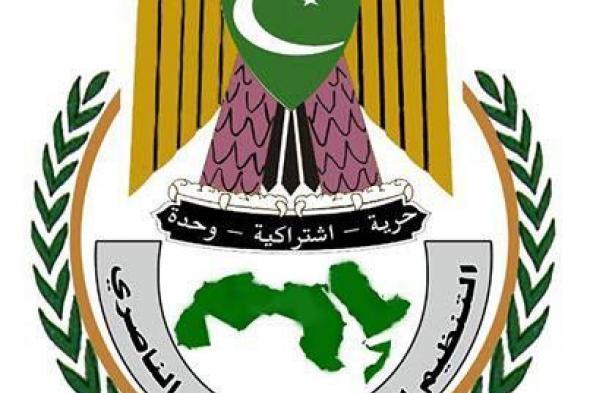 تمنى أن تكون خطوة أولى نحو مصالحة عربية شاملة: التنظيم الناصري يبارك المصالحة الخليجية ويهنئ بنجاح القمة الـ41 لدول مجلس التعاون