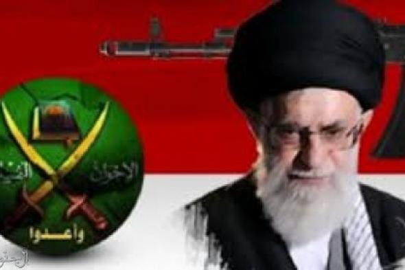 تقرير يستعرض التاريخ الأسود لعلاقة الإخوان وإيران
