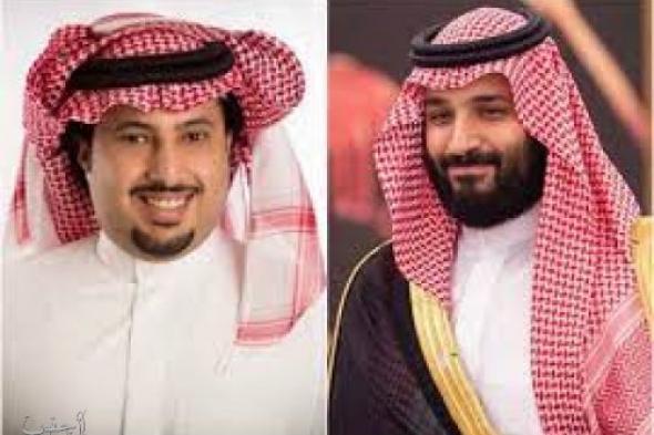 المستشار تركي آل الشيخ يهنىءالأمير محمد بن سلمان بمولوده الجديد
