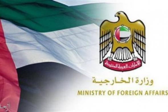 """دولة الإمارات ترفض قرار تبناه البرلمان الأوروبي.. وتؤكد أنه""""ادعاءات غير صحيحة"""""""
