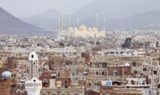 عاجل : وصول وفد أممي كبير الى صنعاء
