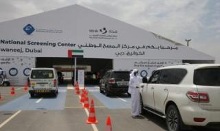 761 حالة شفاء جديدة من فيروس كورونا في الإمارات