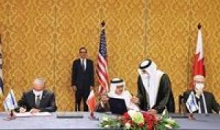 البحرين تعلن بدء التبادل البريدي مع إسرائيل قريباً