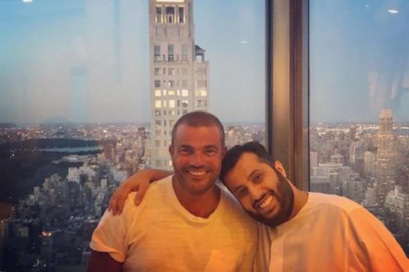 عمرو دياب يطمئن على صحة تركي آل الشيخ بنيويورك: في زيارة لحبيبي