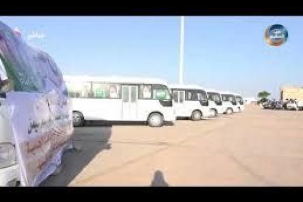 البرنامج السعودي لتنمية وإعمار اليمن يدشن وصول دفعة جديدة من المساعدات الخدمية للمهرة