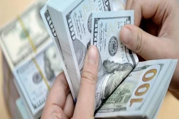 الدولار يتراجع مع ترقب بيان البنك المركزي الأمريكي