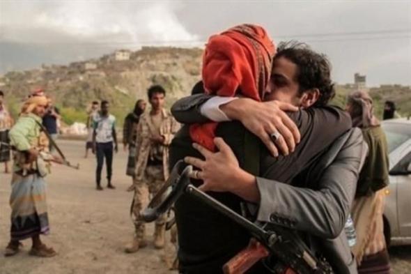 اللجنة الدولية للصليب الأحمر تتوقع تبادل 16 ألف سجين في اليمن