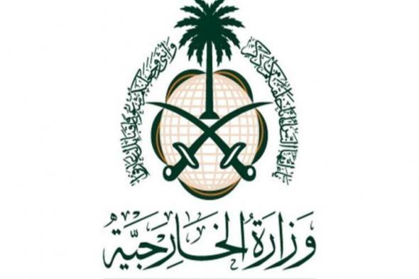 السعودية ترحب بقرار مجلس الأمن الجديد بشأن اليمن