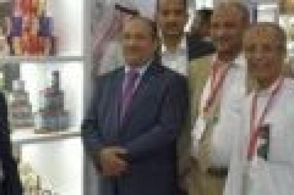 بدعوة من القطاع الخاص اليمني نائب وزير الصناعة يشارك فعاليات معرض دبي للاغذية جلفود