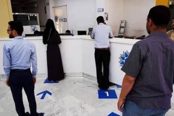 الإصلاحات الاقتصادية يقدم مقترحات للحد من تداعيات كورونا في اليمن