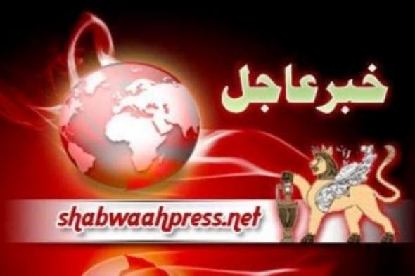 عـاجـل : التحالف بقيادة السعودية سيعلن وقف إطلاق النار في اليمن منتصف الليل