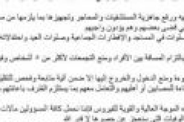 مركز اتحاد الأطباء الألماني اليمني يصدر بيانا عاجلا بخصوص انتشار وباء كوفيد ١٩