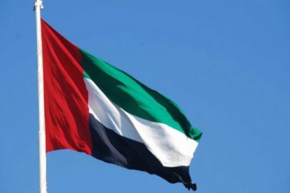 الإمارات تجدد دعواتها إلى العالم بضرورة التضامن لمواجهة الأزمة الصحية العالمية وتداعياتها