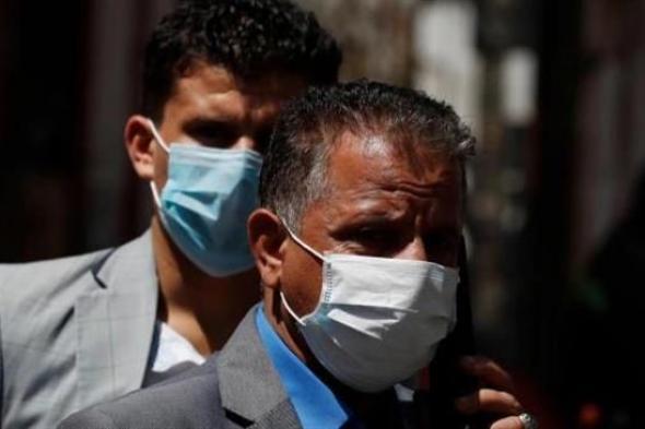 اليمن.. تسجيل 17 إصابة جديدة بكورونا يرفع عدد الحالات إلى 1265