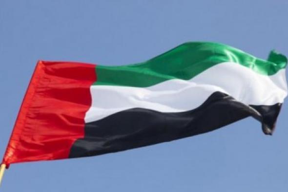 """الإمارات تتطوع"""".. مبادرة إماراتية لدعم ومساندة الشعب اللبناني"""