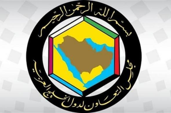 التعاون الخليجي يدعو المجتمع الدولي لاتخاذ إجراءات حازمة لإيقاف الهجمات الحوثية على مأرب