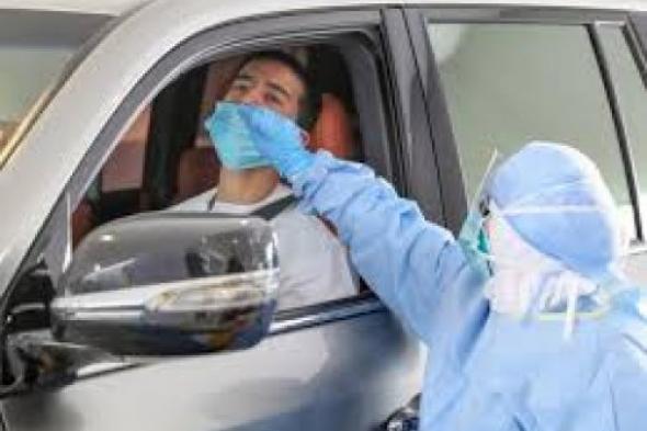 صحيفة: هكذا نجحت الإمارات في مواجهة فيروس كورونا