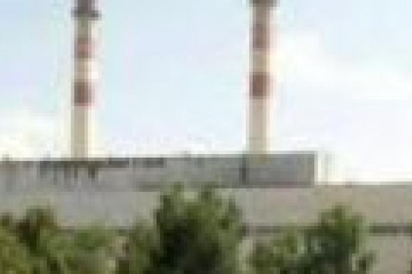 كهرباء عدن: غدا سيتم إخراج غلايتين لصيانة طارئة