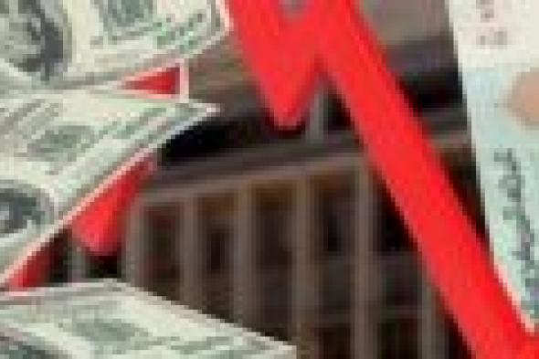 الموظفون الحكوميون يفقدون ثلاثة أرباع مرتباتهم