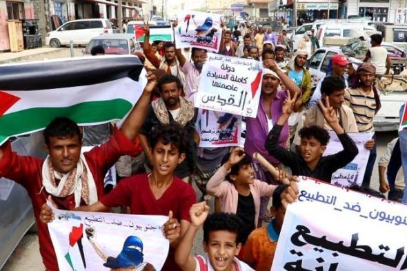 أبين تواصل تظاهراتها الرافضة للتطبيع مع إسرائيل..صور