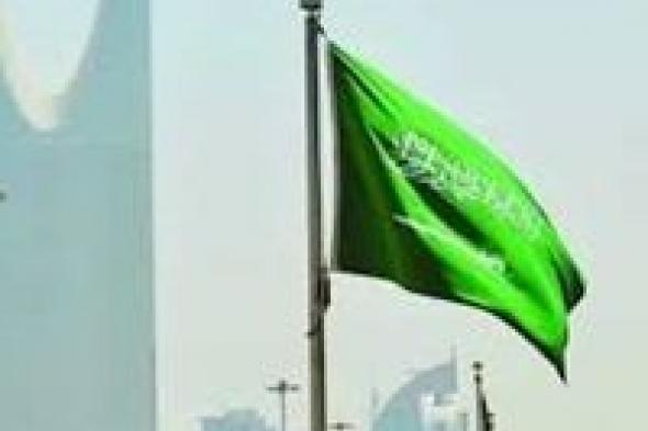 السعودية تدين الهجوم الإرهابي الذي وقع في مدرسة دينية في باكستان