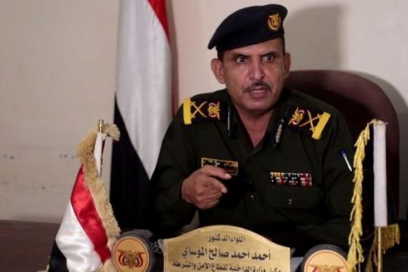 المساوي نائباً عاماً للجمهورية اليمنية