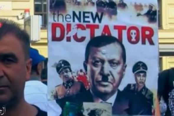 المعارضة التركية تكشف ديكتاتورية أردوغان