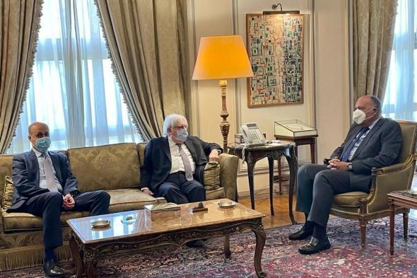المبعوث الأممي مارتن غريفيث ووزير خارجية مصر يبحثان سبل دعم حل الأزمة اليمنية