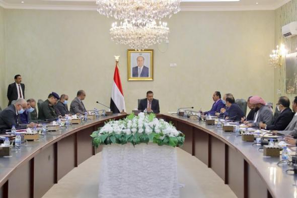 عودة وزراء في الحكومة اليمنية إلى عدن بعد ضمانات سعودية